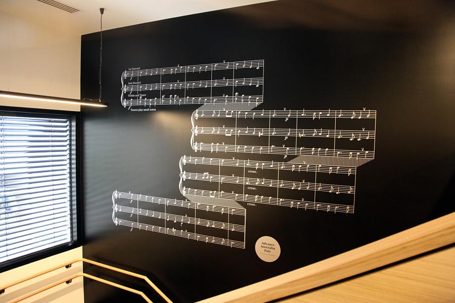 Victor McMahon Music Centre